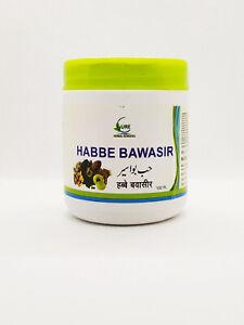 Habbe Bawasir 100pills Piles, hemorrhoid, Anal Bleeding, pain relief, Herbal