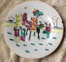 Large Antique Chinese Porcelain Kirin Children 送子麒麟 Plate