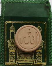 Shia Islam Islamic Prayer Mohr Namaz Salat TURBAH with ALLAH Name on #11431