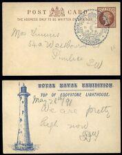 1891 Royal Naval Exhibition EDDYSTONE LIGHTHOUSE Cancel