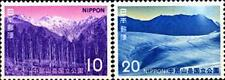 JAPAN - GIAPPONE - 1972 - Parco nazionae di Chubu