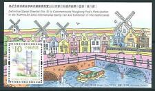 HONG KONG SGMS1112 2002 AMPHILEX  MNH