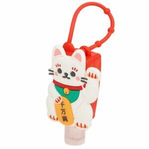 JDM Maneki Neko Lucky Cat Gel Bottle Sanitiser Silicone Cover - Great for car