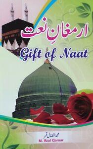 Islamic new Naat Book 2021 ( English & urdu )
