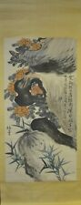 Vintage Chinese Watercolor Flower Garden Wall Hanging Scroll Painting