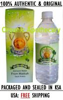 ORIGINAL Zam Zam Water from Makkah 1 to 12 Bottles ماء زمزم Ea 500ml/16.9 fl oz