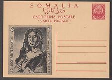 SOMALIA AFIS 1950 POSTALE CARTOLINA VASTOPHIL NUOVA C35 PRIVATA OMAGGIO ROSSETTI