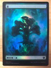 FOIL Forest Japanese Theros Beyond Death FULL ART mtg NM