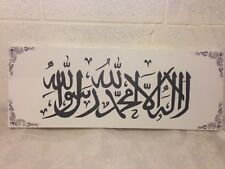 ISLAMIC CANVAS CALLIGRAPHY ARABIC ART  HANDPAINTED WHITE AND BLACK 80X30CM