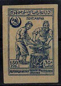 Azerbaijan 1921 Blacksmith National Symbols /Mi:AZ 20/ 150 rub STAMP MNH