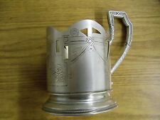 Russian Tea Glass Holder 166 Grams Of .875 Silver!