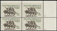 1934, Imperforate Top Margin Plate Block of Four Remington Stamps - Stuart Katz