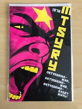 Mystry: Octobriana one shot Blacklight Comic by Jim Rugg 1A Adhouse Books
