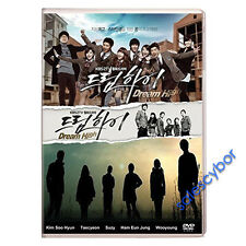 """BUY 5 GET 1 FREE""  Dream High Korean Drama (4 DVD) Excellent English Subtitles!"