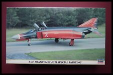 Hasegawa 1/72 F-4F Phantom II JG71 Special Painting Model Kit Sealed bags