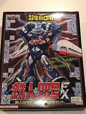 Tetsujin 28 Fx New Superconducting Robo Takara Vintatge Original Rare!