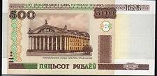 Belarus 500 Rublei 2000, P27 Mint Unc