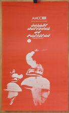 Affiche Originale 1975 ✤ BALLET National du PAKISTAN ✤ Chambéry