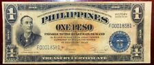 Philippines - One Peso - ND(1944) - Pick 94r -  VICTORY - STAR Replacement NOTE!