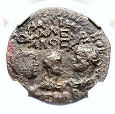 VALERIAN I & II Caesar & GALLIENUS Ancient Ancient Roman Coin CROWNS NGC i94475