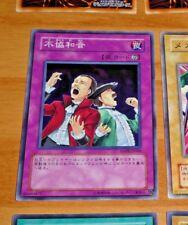 YUGIOH JAPANESE SUPER RARE HOLO CARD CARTE Discord ANPR-JP068 OCG TCG JAPAN NM
