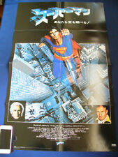 1979 SUPERMAN / Lindsay Wagner THE BIONIC WOMAN Japan VINTAGE POSTER VERY RARE