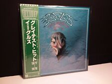 "EAGLES""Greatest Hits Vol I""Lp Japan-Obi Audiophile Vinyl Japanese Debut Hotel"