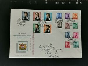 1962 HONGKONG DEFINITIVE COMPLETE SET FIRST DAY COVER.