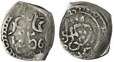 MAROC ,  MOULAY  ABD  AL-RAHMAN ,  DIRHAM  ARGENT 1256
