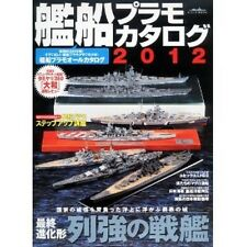 Warship Model Kit Catalogue 2012 Japanese Collection Book