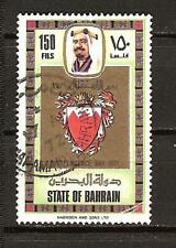 BAHRAIN # 185 Used COAT OF ARMS