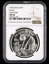 1993 China Silver Panda coin 1oz S10Y Small Date NGC MS68