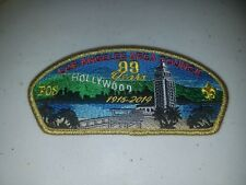 Boy Scout Los Angeles Area Council 2014 99 Years Hollywood FOS CSP/SAP
