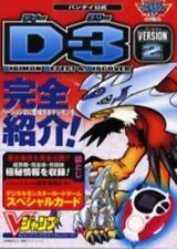 D 3 VERSION 2 Digimon detect & discover fan book Bandai official