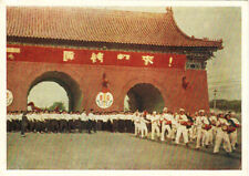 1952 RARE Russian postcard May 4 Chinese Youth Day Peking photo by V.Mikosha