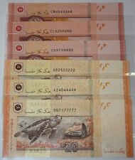 (PL) SUPER ALMOST SOLID: RM 10 CM 4644444 UNC 1 PIECE ONLY FANCY SPECIAL NUMBER