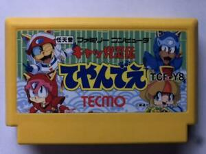 Nintendo Famicom Teyande Cat's To Ninden Teyandee FC Game Japan Import