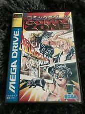 Comix Zone SEGA Mega Drive JAP Version - Custom Game - Grade AAA+++