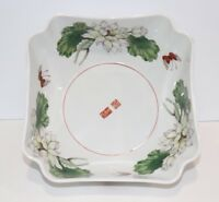 Vintage Lotus The Toscany Collection Japan Serving Vegetable Bowl Dish White 7""