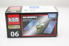 Takara Tomy Tomica Premium 06 Hayabusa 2 Satellite Scale 1/74 Diecast Toy Model