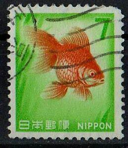 JAPAN 1966 Goldfish Fauna Animals Fish /Mi:JP 928y/ 7¥ STAMP