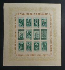 TIMBRES BULGARIE** Bloc feuillet n°4-1953 - fleurs et plantes médicinales (A611)