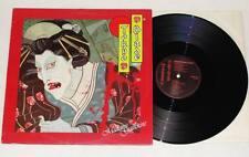 Tokyo Blade Madame Ghigliottina LP VINYL 1985 Canada METAL Banzai Records * RARE