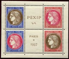 Lot N°2886 France N°348/51 Série issue du Bloc N°3 Neuf ** LUXE