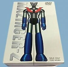 Mazinger the MOVIE Go Nagai Super Robot BOX DVD Mazinger Z