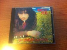 CD MARCELLO PIERI UN COCOMERO IN DISCESA VISA TVICD 55   ITALY PS 1993