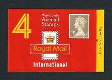 GB Barcode Booklet - 1993 Worldwide Airmail Stamps, Cyl W1 W1, GN1