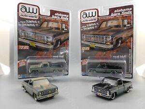 2021 Auto World Alabama Barn Finds Clean/Rusted 1975 CHEVROLET SILVERADO C10 Set