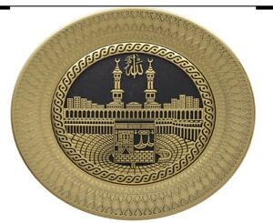Kaba picture Islamic Hanging / Stand Plate Turkish   Gold Colour 21cm