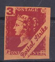 1971 STRIKE MAIL PL POSTAL SERVICE 3/- IMPERFORATE RED ON ORANGE STAMP MNH (a)